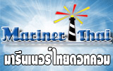 http://www.marinerthai.net/gallary/index.php