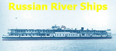 http://www.riverships.ru/index.shtml